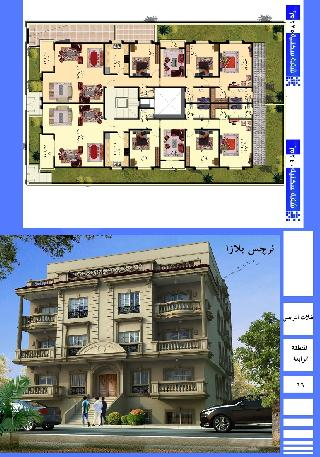Sell Apartment - 4 Rooms - in The Fifth Compound - New Cairo - 225 meter - 1300000 Egyptian pound