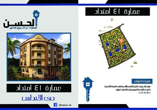 Sell Apartment - in The Fifth Compound - New Cairo - 165 meter - 808500 Egyptian pound
