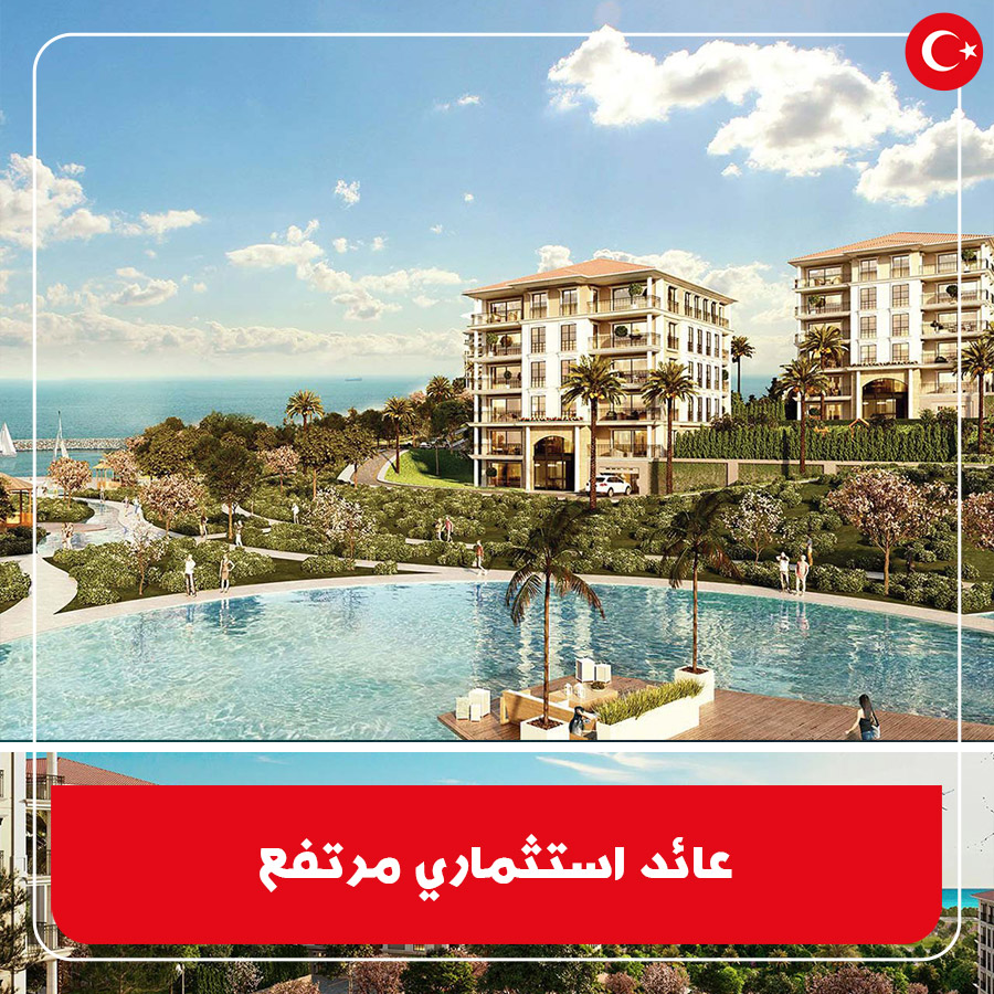 Sell Apartment - in Kumkapi District - Istanbul - 59 meter - 99000 United States dollar