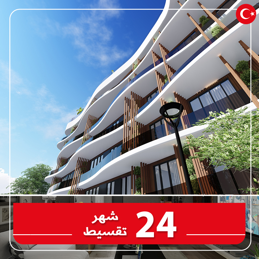 Sell Apartment - in Kumkapi District - Istanbul - 43 meter - 35000 United States dollar
